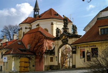 Градчаны и Пражский град