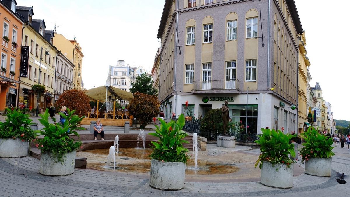 улица Масарика Карловы Вары