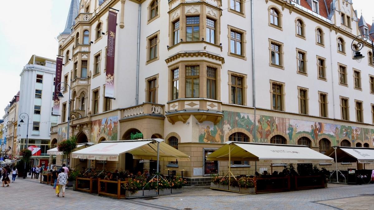 отель «Амбасадор» Карловы Вары